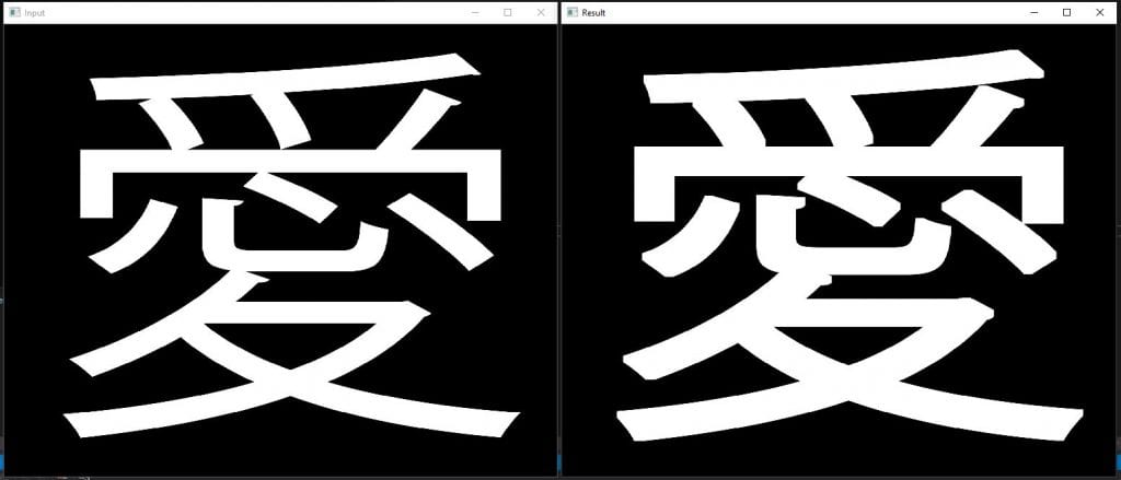 Dilation of a Chinese symbol